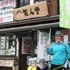 自転車の旅人ご来店!の画像