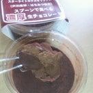 (芦別土産)あんだんてのプリン&濃厚★生チョコレートの記事より