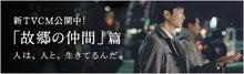 青山草太オフィシャルブログ「SOTA AOYAMA OFFICILA BLOG」Powered by Ameba
