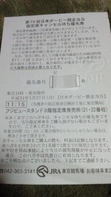 クロチャオのブログ-2012042020340000.jpg
