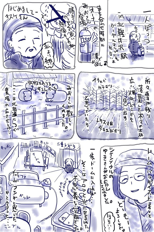 おっとりroom -インコとリンパ--1