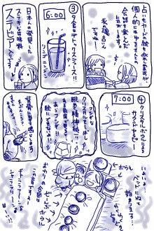 おっとりroom -インコとリンパ--4