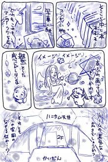おっとりroom -インコとリンパ--2
