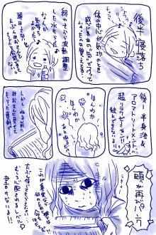 おっとりroom -インコとリンパ--7