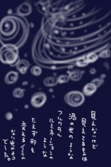 おっとりroom -インコとリンパ--6