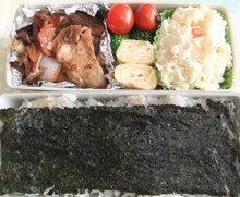お弁当男子になる!-20120409