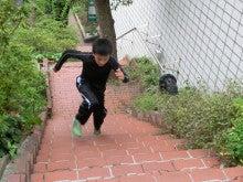 拳闘日記/AKIRAの拳に夢を乗せて