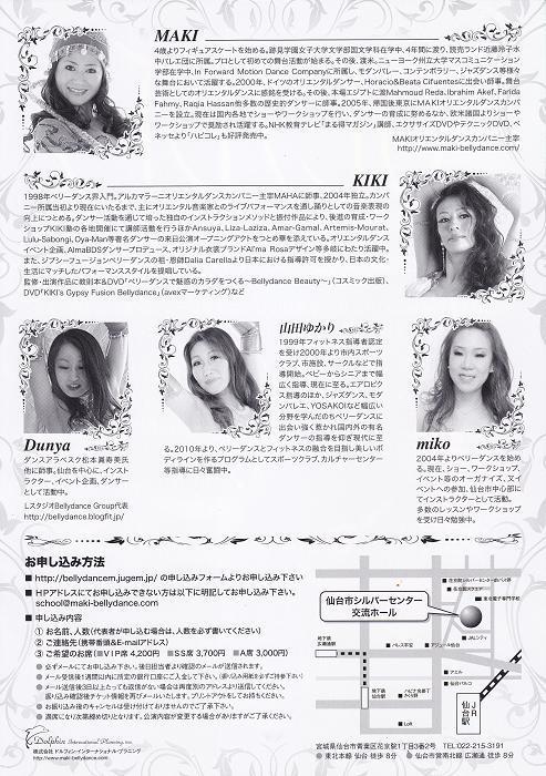 仙台レンタルスタジオ&レンタルサロン【Studio LUMO  Collection】