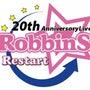 RobbinS☆ライ…
