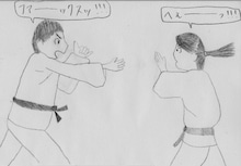 手話エンターテイメント発信ネットワークoioiのブログ-手話格闘技