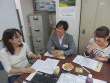 国際協力NGO=BAJ=東京発わいわいブログ-SNSチーム
