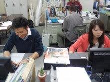 国際協力NGO=BAJ=東京発わいわいブログ
