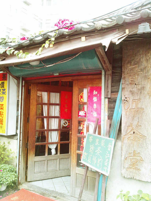 台湾 茶の道日記