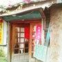 台湾の客家料理「晉江…