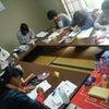 * 新月の日に神聖幾何学セミナー第1回開催しましたの画像
