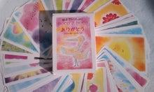 七色のポルテ ~カラー&アートセラピー~-120422_1633~020001.jpg