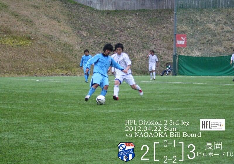 09経大FCのブログ