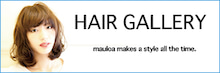 $*:..。o○☆mauloa-hair-salon☆○o。..:*