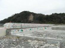 狭山市議会議員 やばせ一郎  オフィシャルブログ