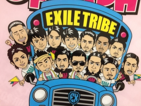 Exile イラストクリアファイル Love Peace
