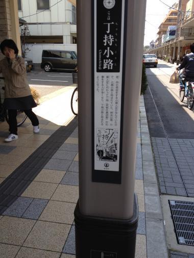 $新潟×朝活 ~勉強会・朝食会・朝カフェ~-丁持小路