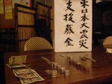 音処きしん【一期一音】-108