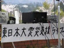 音処きしん【一期一音】-7