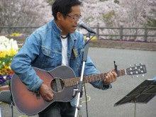 音処きしん【一期一音】-10