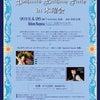 Hilton Nagoya タヒチアンダンスショー 吉見社長BDparty in 木曜会の画像