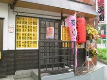 天王台商店会★ブログ