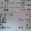 5026円☆の画像