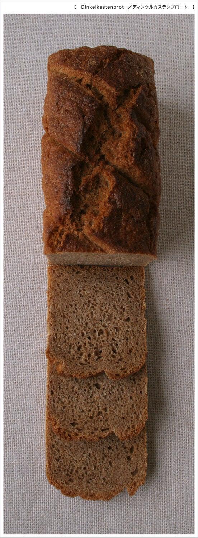 $No Bread No Life-geselle_dikr