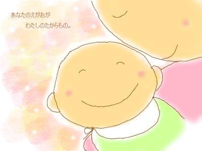$四日市初!わらべうたベビーマッサージ【にこ☆ほっぺ】