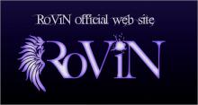 $RoViNオフィシャルブログ Powered by Ameba