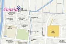 ベリーダンス衣装セレクトショップ【Anasia】の店長日記