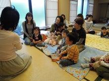松江市雑賀公民館 STAFF BLOG-ohisama4-2