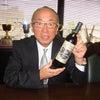 40th ANNIVERSARY Wineの画像