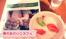 maikoのAloha diary☆-1335265148845.jpg