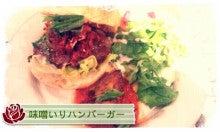 maikoのAloha diary☆-1335272246458.jpg