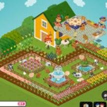 お庭が大きくなりまし…