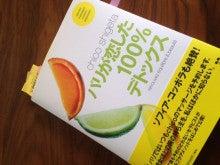 ママチャリライダーつぶやき日記-a