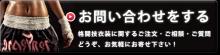 リングに立てる日がくるか?!☆格闘技用トランクス制作 蓮丈工房店長の減量&起業日記☆