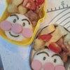 今日から幼稚園はお弁当♪の画像