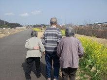 アドニス介護支援サービスの職員ブログ