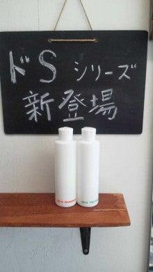 小樽市ヘアサロン(美容室、理容室)   隠れ家サロンOhanaのおはなし     -20120425132849.jpg