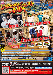 $HOME GROWN OFFICIAL BLOG Powered by Ameba