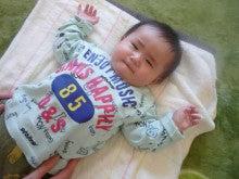 ★☆北秋田ベビーマッサージ教室あんよリズム☆★赤ちゃんとの最初のコミュニケーションを♪