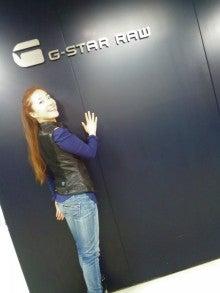 平原綾香オフィシャルブログ A-ya BLOG ! Powered by Ameba-G-Star RAW!
