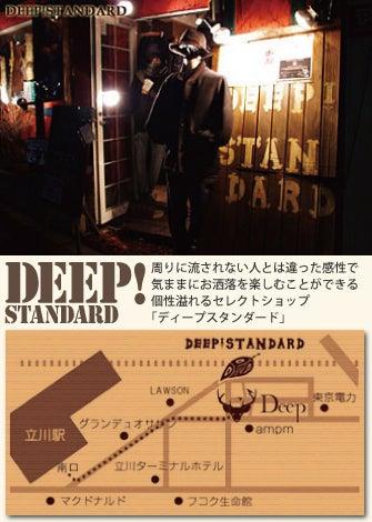 """$立川のセレクトショップ""""DEEP!STANDARD""""スタッフ矢ヶ崎ブログ"""