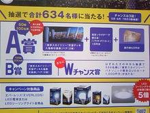 葵と一緒♪-TS3P0857.jpg
